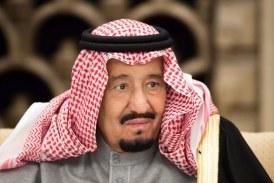 ملك السعودية يأمر باعتقال أمير اعتدى على عدد من المواطنين