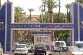 سرقة مولود من مصلحة الولادة بمستشفى ابن طفيل بمراكش