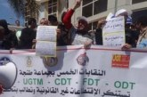 إضراب في الجماعات المحلية يومي 4 و 5 أكتوبر القادم