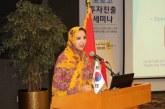 من قلب سيول… رقية الدرهم تغري المستثمرين الكوريين بمؤهلات المغرب