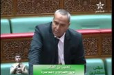 مستشار برلماني ينتقد فشل السياسات العمومية العقارية ويستعرض الاختلالات الخطيرة للعمران