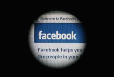 """لهذه الأسباب سيطلب """"فايسبوك"""" صورة لوجه المستخدم"""