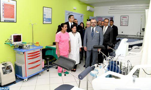 الملك يدشن مركزا للعلاجات الصحية الأساسية بسيدي بوقنادل بسلا