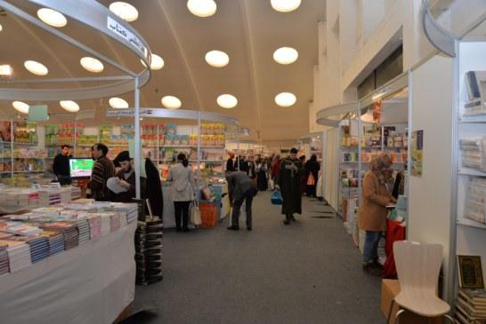 المغرب.. أكثر من نصف مليون زاروا معرض الكتاب