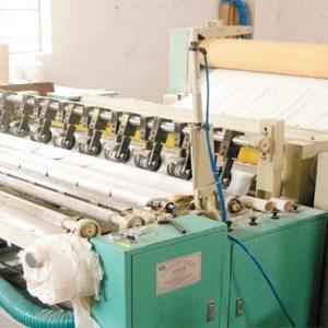 الشركة العامة لصناعة الورق راكتا