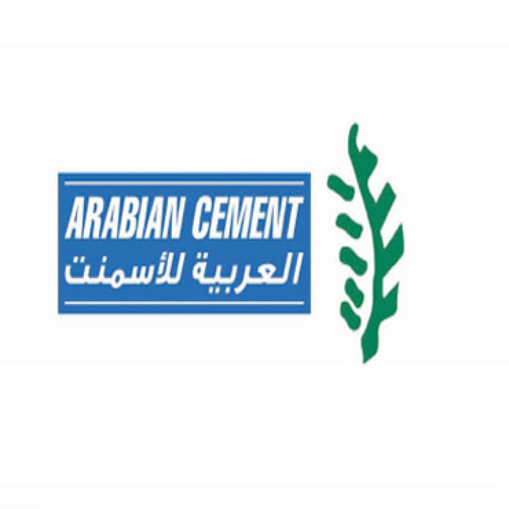 العربية للأسمنت