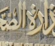 انطلاق قافلة طبية لعلاج أهالي قرى بمطروح