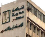 سهم مدينة نصر للإسكان يتصدر تنفيذات البورصة.. والشركة: لا أحداث غير معلنة