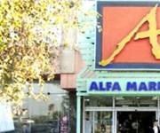 «ألفا ماركت» تعتزم ضخ استثمارات بقيمة 80 مليون جنيه خلال 2020