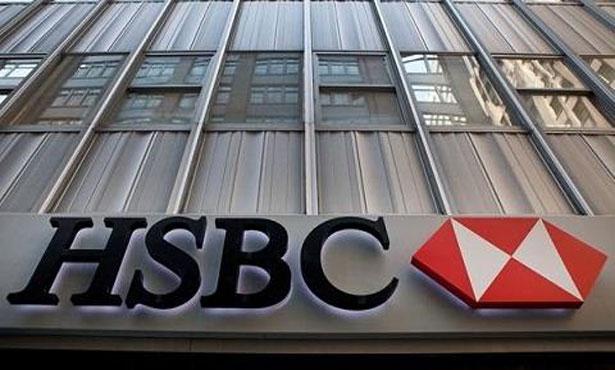 بنك Hsbc مصر يخفض العائد على حسابات التوفير جريدة المال