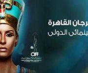 4 أفلام مرشحة للأوسكار تشارك بمهرجان القاهرة السينمائي