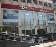 «إنفراد» الرقابة المالية تسمح لشركات التأمين بتسويق منتجاتها النمطية ببنك ناصر