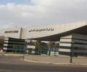 عاجل.. الحكومة البريطانية تستأنف الرحلات إلى شرم الشيخ