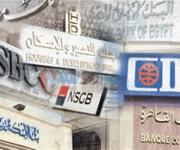 «المال » ترصد حدود الشراء الجديدة عبر بطاقات الخصم والائتمان والمدفوعة مقدماً