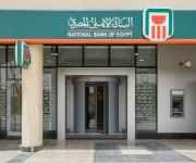 البنك الأهلي المصري يساهم بأتوبيسين لنقل طلاب جامعة بنها