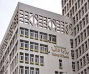 تعليمات جديدة من «المالية» بإجراءات ختام السنة المالية