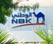 بنك الكويت الوطني مصر يوقع بروتوكول لتقسيط عضويات المدينة الرياضية (صور)