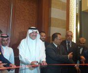 السفير السعودى بالقاهرة يفتتح الملتقى الدولى لخدمات الحج والعمرة (صور)