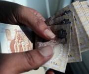 «ثروة كابيتال» تغلق إصدار سندات توريق بقيمة 1.8 مليار جنيه