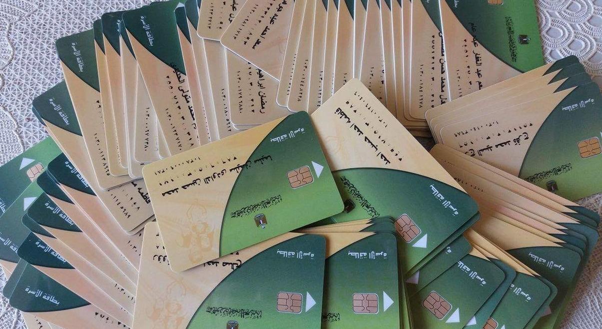 الحكومة توضح حقيقة وقف البطاقات التموينية حال عدم تحديث البيانات على موقع «دعم مصر» - جريدة المال