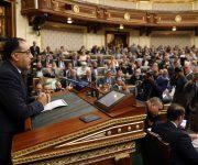 الحكومة: الخطة الاستثمارية في مصر ارتفعت بنسبة 40% خلال العام الجاري