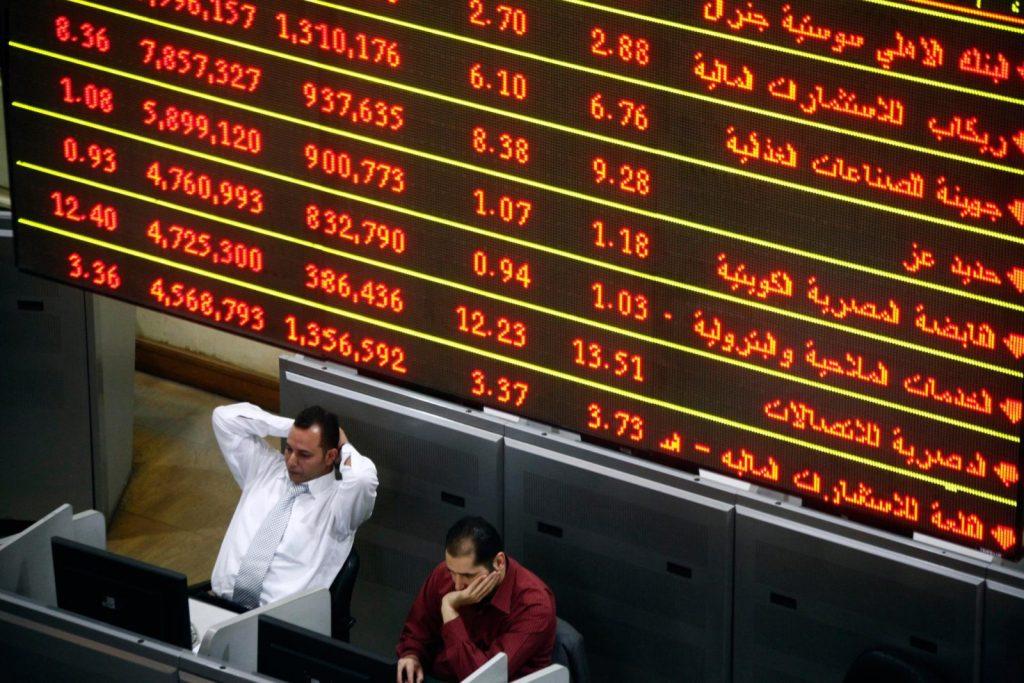 البورصة- المصرية - تفقد مكاسبها - وأسهما - تتراجع