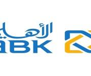 البنك الأهلي الكويتي مصر يحقق صافي ربح تشغيلي بقيمة مليار جنيه في 2019