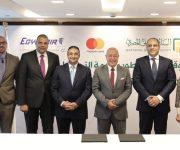 البنك الاهلى يتيح حجز التذاكر والخدمة الصوتية لمصر للطيران