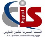 «CIS» تتعاقد مع «هانوفر ري» العالمية لإعادة تأمين السفر