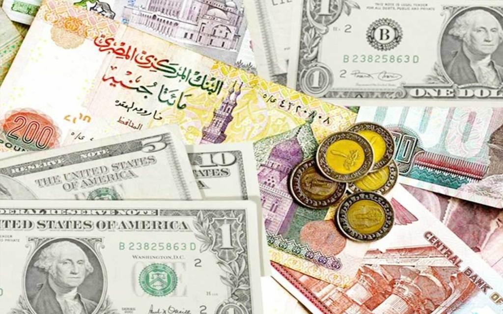 سعر الدولار اليوم الخميس 2 1 2020 في البنوك المصرية جريدة