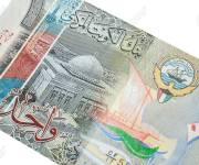 سعر الدينار الكويتي اليوم الأربعاء 22-1-2020 في مصر