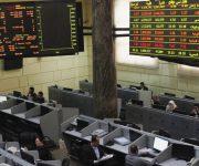 «المال» تنشر القائمة النهائية لمرشحي الماراثون الانتخابي باتحاد الأوراق المالية