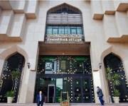 المركزى يدرس طلبا من بنك عالمى كبير للعمل فى مصر