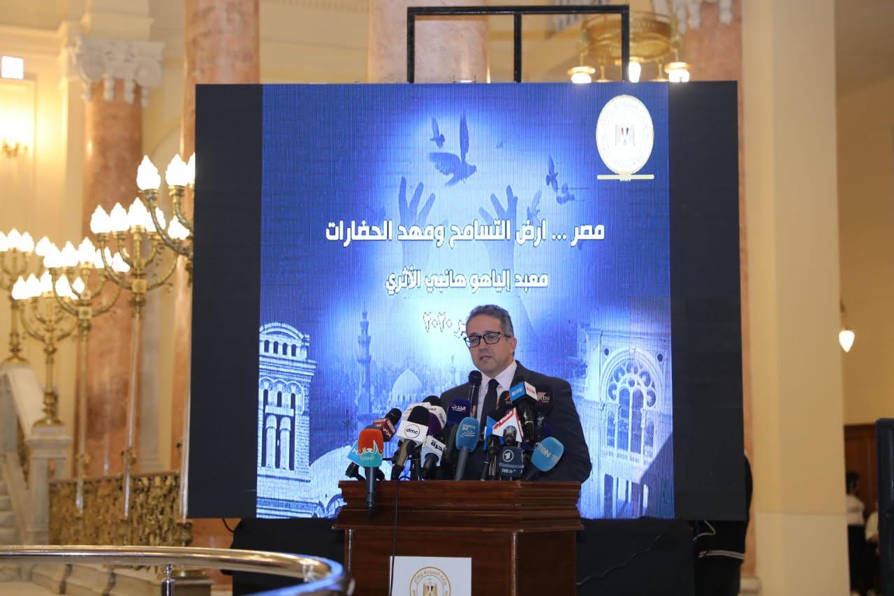 وزير السياحة: لم نتلق أي معلومات تفيد بغلق فنادق في شرم الشيخ - جريدة المال