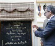 وزير السياحة يخفض رسوم المناطق الأثرية 50% بمناسبة اجازة نص السنة