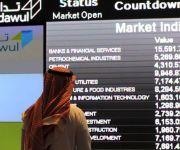 بورصات الخليج تسجل أداء متباينًا.. وسهم أرامكو يرتفع اليوم الثلاثاء