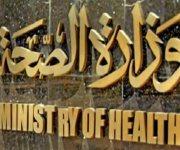 مصر تعلن اكتشاف أول حالة إصابة بفيروس كورونا لشخص أجنبي (صور)
