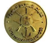 قبول دفعة جديدة من الأطباء الحاصلين على الماجستير والدكتوراة للعمل بالقوات المسلحة