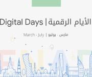 «كورونا» يدفع «جوجل» لتنظيم دورات تدريبية باللغة العربية.. تعرف على مواعيدها