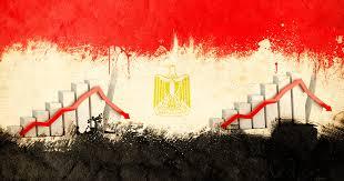الإقتصاد لمصرى خلال فترة جماعة الإخوان