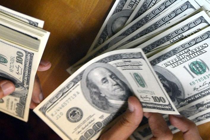سعر الدولار يتراجع مع تواضع عائد السندات الأمريكية قبل اجتماع الاحتياطي الفيدرالى - جريدة المال