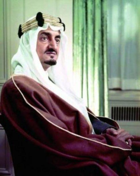 حكم الملك فيصل