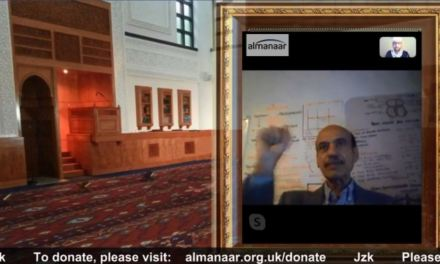Ramadan Day 24 – Dr. Ibrahim Adwan Lecture 4