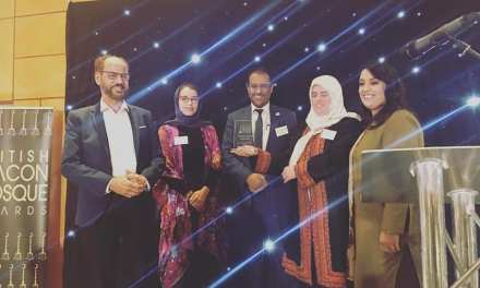"Al-Manaar Recognised For ""Best Outreach Service"""
