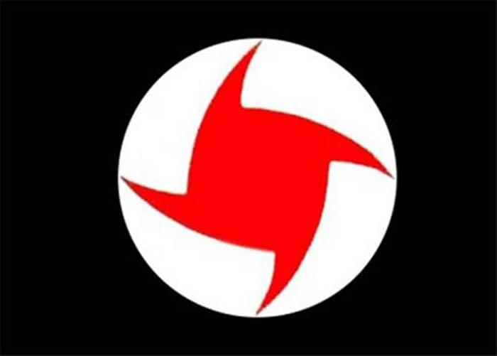علم الحزب السوري القومي الاجتماعي