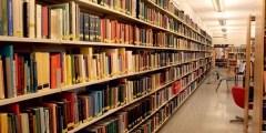 كيفية إدارة الإتصال في المكتبات ومراكز المعلومات