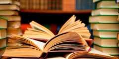 ماهو مفهوم إدارة المكتبات ومراكز المعلومات