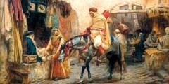 الاستشراق والعلاقات بين الشرق والغرب