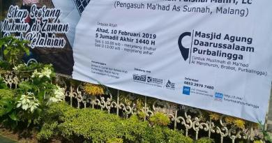 AUDIO RANGKAIAN TABLIGH AKBAR USTADZ USAMAH MAHRI DI PURBALINGGA (Bulan Jumadal Akhirah 1440 / Februari 2019)