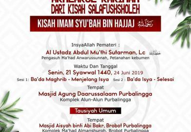 Audio Rangkaian Kajian Ustadz Abdul Mu'thi Sutarman Lc Bulan Syawwal 1440 H di Purbalingga